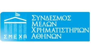 SMEXA logo