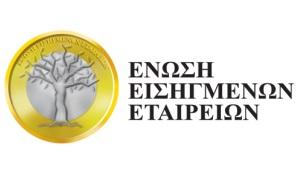eneiset logo