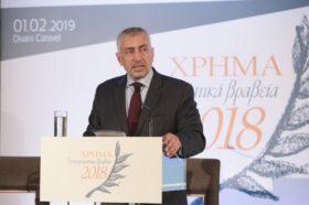 Χαιρετισμός-Ομιλία: Κωνσταντίνος Ουζούνης, General Manager, Ethos Media S.A.