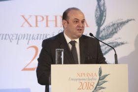 Κεντρική Ομιλία: Δημήτριος Λιάκος, Υφυπουργός στον Πρωθυπουργό