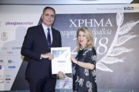 ΒΡΑΒΕΙΟ ΚΑΛΥΤΕΡΗΣ ΤΡΑΠΕΖΑΣ 2018 - 2ο Βραβείο: Eurobank