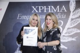 ΒΡΑΒΕΙΟ ΚΑΛΥΤΕΡΗΣ ΤΡΑΠΕΖΑΣ 2018 - 3ο Βραβείο: Alpha Bank