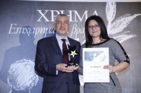 ΒΡΑΒΕΙΟ ΑΝΑΚΑΜΨΗΣ ΑΠΟΤΕΛΕΣΜΑΤΩΝ 2018 - 1ο Βραβείο: INTRAKAT