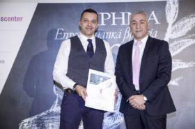ΒΡΑΒΕΙΟ ΑΝΑΚΑΜΨΗΣ ΑΠΟΤΕΛΕΣΜΑΤΩΝ 2018 - 3ο Βραβείο: ΓΕΚΕ ΑΕ (PRESIDENT)
