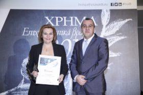 ΒΡΑΒΕΙΟ ΥΨΗΛΩΝ ΡΥΘΜΩΝ ΑΝΑΠΤΥΞΗΣ 2018 - 1ο Βραβείο: Ικτίνος Ελλάς
