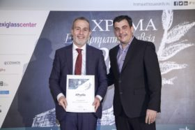 ΒΡΑΒΕΙΟ ΕΠΙΧΕΙΡΗΜΑΤΙΚΗΣ ΚΑΙΝΟΤΟΜΙΑΣ 2018 - 2ο Βραβείο: Profile Software