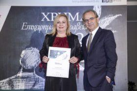 ΒΡΑΒΕΙΟ ΕΤΑΙΡΙΚΗΣ ΔΙΑΚΥΒΕΡΝΗΣΗΣ 2018 - 3ο Βραβείο: Πετρόπουλος