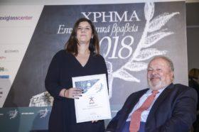 ΒΡΑΒΕΙΟ ΕΤΑΙΡΙΚΗΣ ΚΟΙΝΩΝΙΚΗΣ ΕΥΘΥΝΗΣ 2018 - 3ο Βραβείο: ΟΠΑΠ