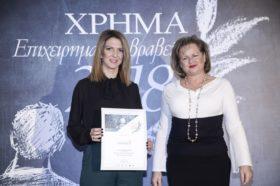 ΒΡΑΒΕΙΟ ΚΑΛΥΤΕΡΗΣ ΕΤΑΙΡΕΙΑΣ ΕΝΑΛΛΑΚΤΙΚΗΣ ΑΓΟΡΑΣ 2018 - 3ο Βραβείο: Vidavo
