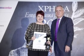 ΒΡΑΒΕΙΟ ΚΑΛΥΤΕΡΗΣ ΑΕΕΑΠ 2018 - 1ο Βραβείο: Εθνική Πανγαία ΑΕΕΑΠ