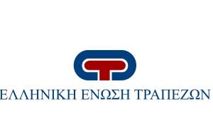 ΕΛΛΗΝΙΚΗ ΕΝΩΣΗ ΤΡΑΠΕΖΩΝ logo