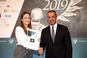 ΒΡΑΒΕΙΟ ΚΑΛΥΤΕΡΗΣ ΕΤΑΙΡΕΙΑΣ -2019 3ο Βραβείο καλύτερης εταιρείας: Όμιλος Μυτιληναίος