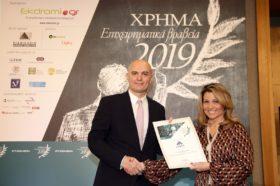 ΒΡΑΒΕΙΟ ΚΑΛΥΤΕΡΗΣ ΕΤΑΙΡΕΙΑΣ FTSE-LARGE CAP -2019 2ο Βραβείο: Lamda Development