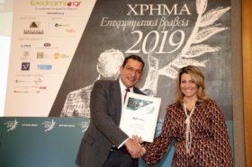 ΒΡΑΒΕΙΟ ΚΑΛΥΤΕΡΗΣ ΕΤΑΙΡΕΙΑΣ ΔΙΕΘΝΟΥΣ ΔΡΑΣΤΗΡΙΟΠΟΙΗΣΗΣ -2019 2ο Βραβείο: Inform Lykos