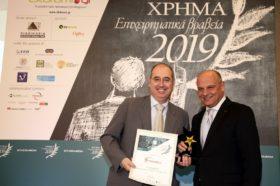 ΒΡΑΒΕΙΟ ΚΑΛΥΤΕΡΗΣ ΕΤΑΙΡΕΙΑΣ MID-SMALL CUP -2019 1ο Βραβείο: Ικτίνος Ελλάς