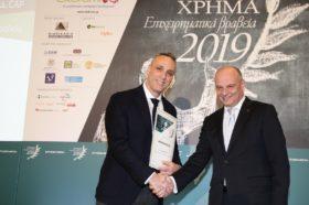 ΒΡΑΒΕΙΟ ΚΑΛΥΤΕΡΗΣ ΕΤΑΙΡΕΙΑΣ MID-SMALL CUP -2019 3ο Βραβείο: Autohellas Hertz