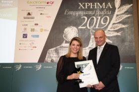ΒΡΑΒΕΙΟ ΚΑΛΥΤΕΡΗΣ ΕΤΑΙΡΕΙΑΣ ΤΟΥ ΔΗΜΟΣΙΟΥ -2019 1ο  Βραβείο: ΕΥΔΑΠ