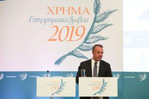 Χρήστος Σταϊκούρας, Υπουργός Οικονομικών, Βουλευτής ΝΔ