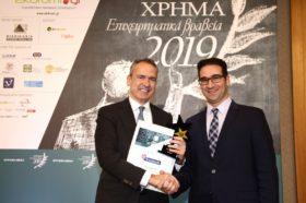 ΒΡΑΒΕΙΟ ΚΑΛΥΤΕΡΗΣ ΤΡΑΠΕΖΑΣ -2019 1ο Βραβείο: Eurobank