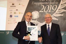 ΒΡΑΒΕΙΟ ΔΙΕΘΝΟΠΟΙΗΣΗΣ -2019 1ο Βραβείο: ΕΛΒΑΛΧΑΛΚΟΡ