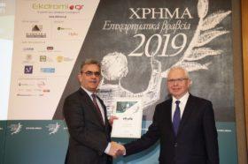 ΒΡΑΒΕΙΟ ΔΙΕΘΝΟΠΟΙΗΣΗΣ -2019 3ο Βραβείο: Profile Software