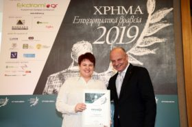ΒΡΑΒΕΙΟ ΥΨΗΛΩΝ ΕΠΕΝΔΥΣΕΩΝ -2019 2ο Βραβείο: Prodea Investments