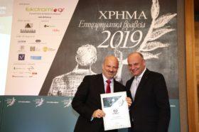 ΒΡΑΒΕΙΟ ΥΨΗΛΩΝ ΕΠΕΝΔΥΣΕΩΝ -2019 3ο Βραβείο:  Cenergy Holdings