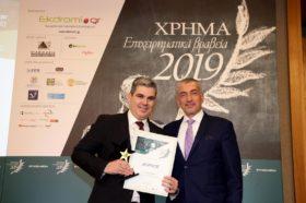 ΒΡΑΒΕΙΟ ΕΠΙΧΕΙΡΗΜΑΤΙΚΗΣ ΚΑΙΝΟΤΟΜΙΑΣ -2019 1ο Βραβείο: Space Hellas