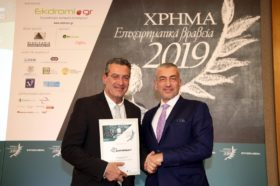ΒΡΑΒΕΙΟ ΕΠΙΧΕΙΡΗΜΑΤΙΚΗΣ ΚΑΙΝΟΤΟΜΙΑΣ -2019 2ο Βραβείο: Entersoft