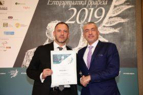 ΒΡΑΒΕΙΟ ΕΠΙΧΕΙΡΗΜΑΤΙΚΗΣ ΚΑΙΝΟΤΟΜΙΑΣ -2019 3ο Βραβείο: Epsilon Net