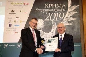 ΒΡΑΒΕΙΟ ΕΠΕΝΔΥΤΙΚΩΝ ΣΧΕΣΕΩΝ -2019 1ο Βραβείο: Motor Oil