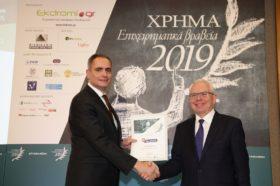 ΒΡΑΒΕΙΟ ΕΠΕΝΔΥΤΙΚΩΝ ΣΧΕΣΕΩΝ -2019 3ο Βραβείο: Eurobank
