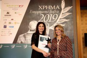 ΒΡΑΒΕΙΟ ΕΤΑΙΡΙΚΗΣ ΔΙΑΚΥΒΕΡΝΗΣΗΣ -2019 1ο Βραβείο: Fourlis Συμμετοχών
