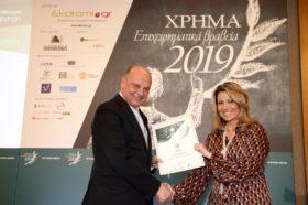 ΒΡΑΒΕΙΟ ΕΤΑΙΡΙΚΗΣ ΔΙΑΚΥΒΕΡΝΗΣΗΣ -2019 3ο Βραβείο: Ελληνικά Χρηματιστήρια (ΕΧΑΕ)