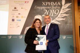 ΒΡΑΒΕΙΟ ΕΤΑΙΡΙΚΗΣ ΚΟΙΝΩΝΙΚΗΣ ΕΥΘΥΝΗΣ -2019 1ο Βραβείο: ΟΤΕ