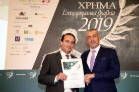 ΒΡΑΒΕΙΟ ΕΤΑΙΡΙΚΗΣ ΚΟΙΝΩΝΙΚΗΣ ΕΥΘΥΝΗΣ -2019 3ο Βραβείο: Marfin Investment Group