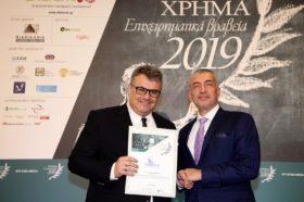 ΒΡΑΒΕΙΟ ΚΑΛΥΤΕΡΗΣ ΧΡΗΜΑΤΙΣΤΗΡΙΑΚΗΣ ΕΤΑΙΡΕΙΑΣ -2019, σύμφωνα με την αθροιστική αξία συναλλαγών χρεογράφων του ΧΑ 2ο Βραβείο: Euroxx Χρηματιστηριακή ΑΕΠΕΥ