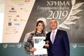 ΒΡΑΒΕΙΟ ΚΑΛΥΤΕΡΗΣ ΕΤΑΙΡΕΙΑΣ ΕΝΑΛΛΑΚΤΙΚΗΣ ΑΓΟΡΑΣ -2019 1ο Βραβείο: Vidavo