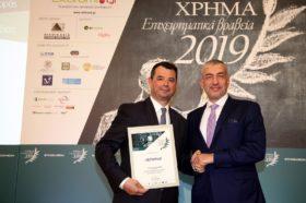 ΒΡΑΒΕΙΟ ΚΑΛΥΤΕΡΗΣ ΕΤΑΙΡΕΙΑΣ ΕΝΑΛΛΑΚΤΙΚΗΣ ΑΓΟΡΑΣ -2019 2ο Βραβείο: Alpha Trust