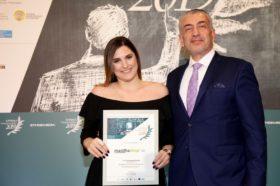 ΒΡΑΒΕΙΟ ΚΑΛΥΤΕΡΗΣ ΕΤΑΙΡΕΙΑΣ ΕΝΑΛΛΑΚΤΙΚΗΣ ΑΓΟΡΑΣ -2019 3ο Βραβείο: Mediterra