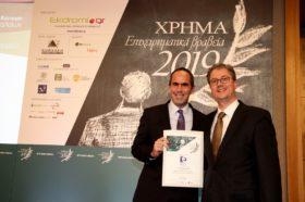 ΒΡΑΒΕΙΟ ΚΑΛΥΤΕΡΗΣ ΕΤΑΙΡΕΙΑΣ ΔΙΑΧΕΙΡΙΣΗΣ ΑΜΟΙΒΑΙΩΝ ΚΕΦΑΛΑΙΩΝ -2019 3ο Βραβείο: Ευρωπαϊκή Πίστη Asset Management ΑΕΔΑΚ