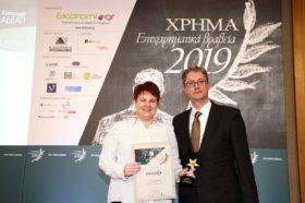 ΒΡΑΒΕΙΟ ΚΑΛΥΤΕΡΗΣ ΑΕΕΑΠ -2019 1ο Βραβείο: Prodea Investments