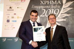 ΒΡΑΒΕΙΟ ΚΑΛΥΤΕΡΗΣ ΑΕΕΑΠ -2019 2ο Βραβείο: Trastor
