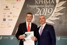 ΒΡΑΒΕΙΟ ΚΑΛΥΤΕΡΗΣ ΕΤΑΙΡΕΙΑΣ ASSET & WEALTH MANAGEMENT  -2019 (ΑΕΔΑΚ και ΑΕΔΑΚ ΔΙΕΥΡΥΜΕΝΟΥ ΣΚΟΠΟΥ & ΑΕΠΕΥ σύμφωνα με την Ένωση Θεσμικών Επενδυτών) 1ο Βραβείο: HSBC Retail Banking and Wealth Management