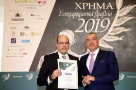 ΒΡΑΒΕΙΟ ΚΑΛΥΤΕΡΗΣ ΕΤΑΙΡΕΙΑΣ ASSET & WEALTH MANAGEMENT  -2019 (ΑΕΔΑΚ και ΑΕΔΑΚ ΔΙΕΥΡΥΜΕΝΟΥ ΣΚΟΠΟΥ & ΑΕΠΕΥ σύμφωνα με την Ένωση Θεσμικών Επενδυτών) 2ο Βραβείο: Eurobank Asset Management ΑΕΔΑΚ