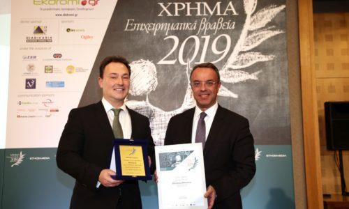 «Manager of the Year» Απονεμήθηκε στον κ. Οδυσσέα Αθανασίου, Διευθύνων Σύμβουλος, LAMDA Development