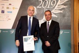 ΒΡΑΒΕΙΟ ΚΑΛΥΤΕΡΗΣ ΕΤΑΙΡΕΙΑΣ -2019 1ο Βραβείο καλύτερης εταιρείας: ΓΕΚ ΤΕΡΝΑ