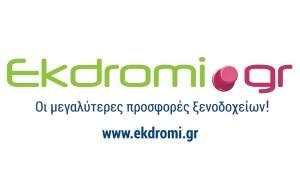 ekdromi logo
